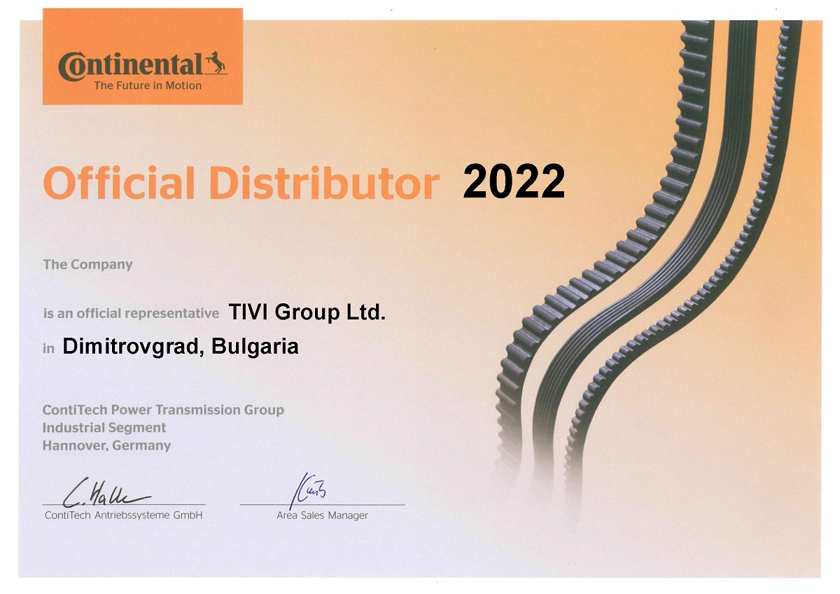 Tivi Group_certificate 2019 - Copy.jpg