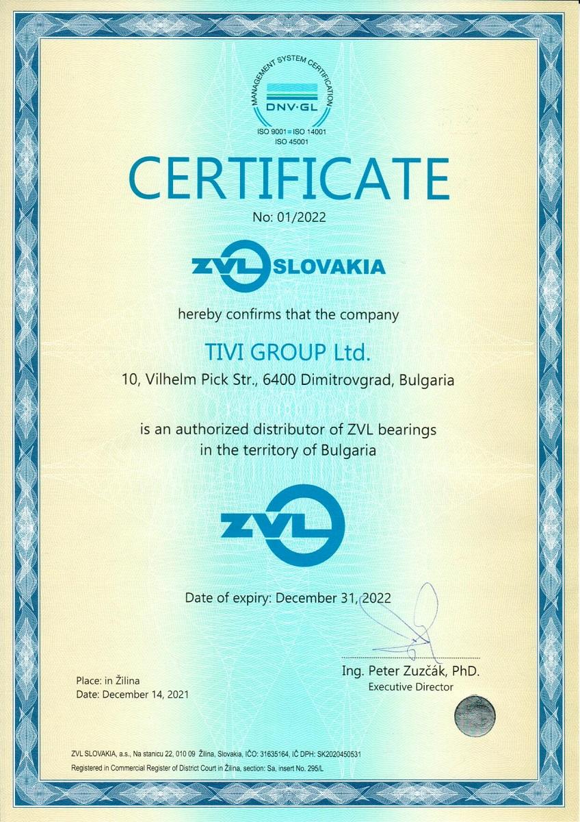 Сертификат ZVL