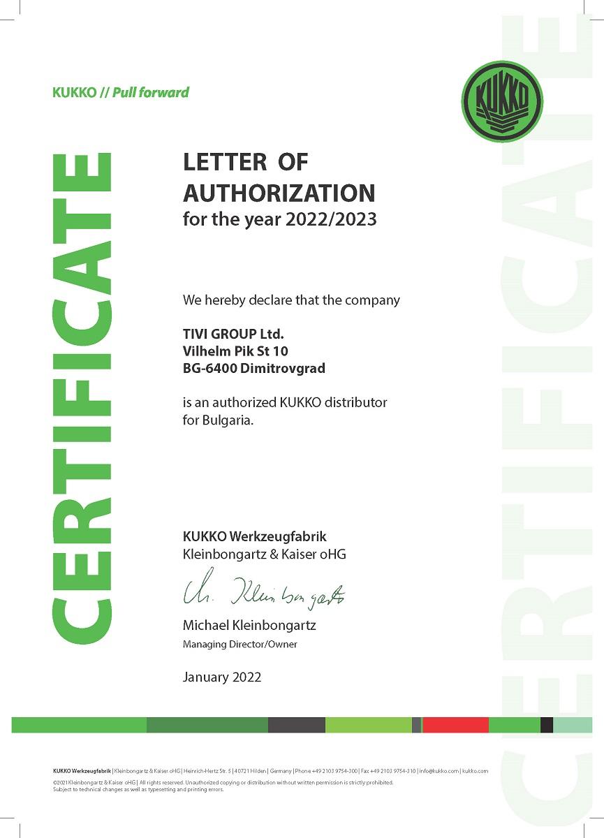 Сертификат KUKKO